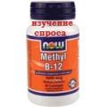 Метилкобаламин 5000 мкг (Метил В-12) (Methyl B-12)
