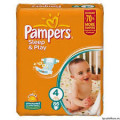 Pampers Sleep&Play 4 Maxi 68шт (7-14 кг)