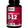 Метилкобаламин B-12 (метил Б 12 ) 500 мкг 100 леденцов