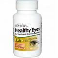 Витамины для глаз, 21st Century Health Care, 50 таблеток
